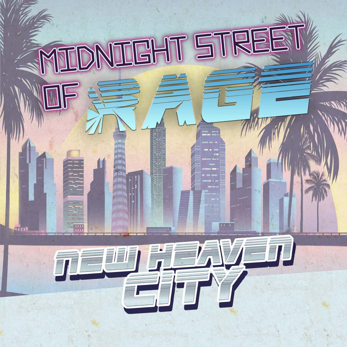 Midnight Street Of Rage - New Heaven City (cover)